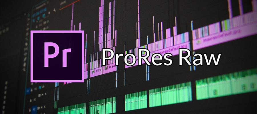 Premiere Pro ProRes